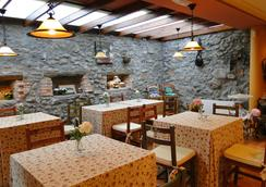 拉密斯旅館 - 諾哈 - 餐廳