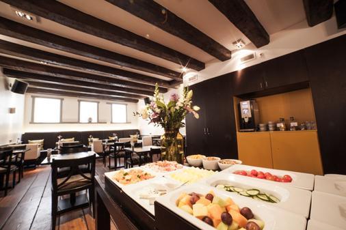 Dikker & Thijs Hotel - Amsterdam - Buffet