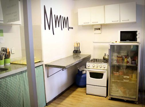 Che Lagarto Hostel Montevideo - Montevideo - Kitchen