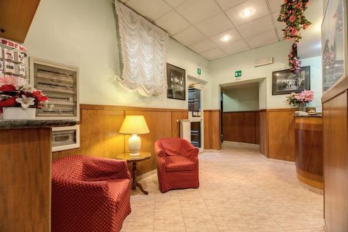 星球酒店 - 羅馬 - 羅馬 - 櫃檯