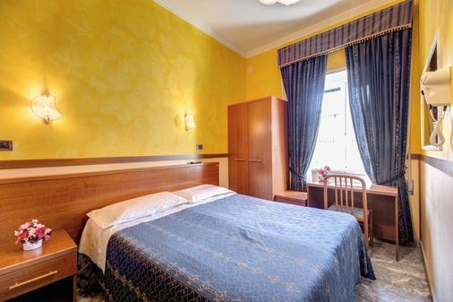 星球酒店 - 羅馬 - 羅馬 - 臥室