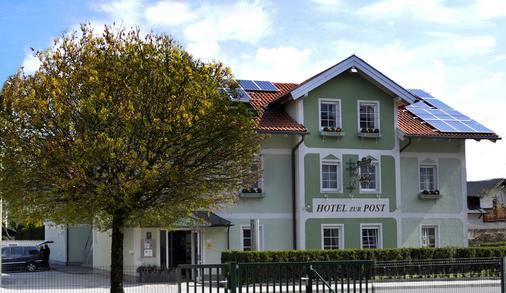 達斯葛籣祖爾珀斯特酒店 - 薩爾斯堡 - 薩爾玆堡 - 建築