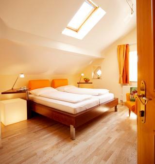 達斯葛籣祖爾珀斯特酒店 - 薩爾斯堡 - 薩爾玆堡 - 臥室