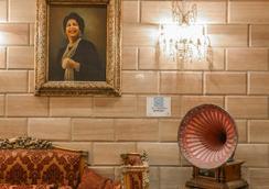 奧姆寇蘇姆酒店與塔樓 - 開羅 - 開羅 - 大廳
