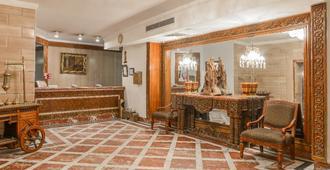 Om Kolthoom Hotel - קהיר - דלפק קבלה