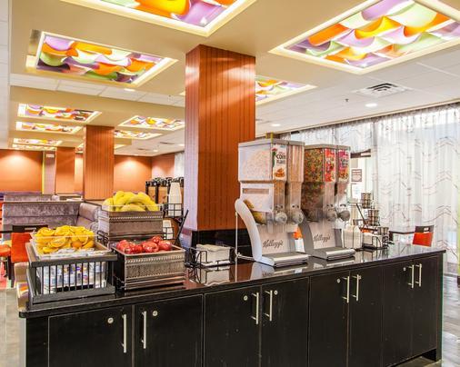 Clarion Hotel Nashville Downtown - Stadium - Nashville - Buffet