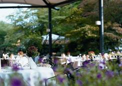 Parkhotel Gütersloh - Gutersloh - Restaurant