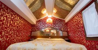 Antica Locanda Sturion - Residenza d'Epoca - Venice - Bedroom