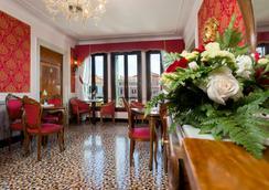 Antica Locanda Sturion - Residenza d'Epoca - Βενετία - Εστιατόριο