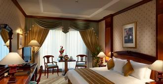 卡爾頓皇宮酒店 - 杜拜 - 杜拜 - 臥室