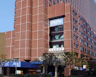 Shinjuku Prince Hotel - Tokio - Gebouw