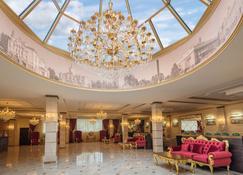 Hotel Barnaul - Barnaúl - Lobby
