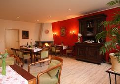 Aparthotel am Kurpark - Bad Neuenahr-Ahrweiler - Restaurant