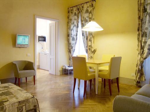 Piccolo Apart Residence - Φλωρεντία - Τραπεζαρία