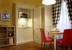 Piccolo Apart Residence - Φλωρεντία - Κρεβατοκάμαρα
