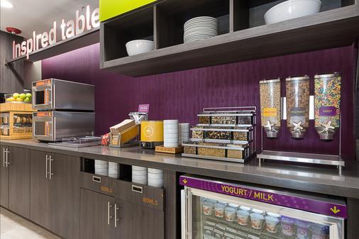 Home2 Suites By Hilton Dallas Grand Prairie - Grand Prairie - Buffet