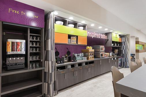 Home2 Suites By Hilton Dallas Grand Prairie - Grand Prairie - Bar