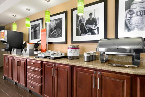 Hampton Inn Philadelphia/Mt. Laurel - Mount Laurel - Buffet