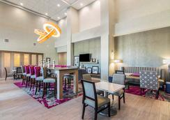 Hampton Inn & Suites-Dallas/Richardson,TX - Richardson - Restaurant