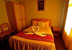 Qori Kantu - Cusco - Bedroom