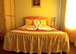 Qori Kantu - Cusco - Phòng ngủ