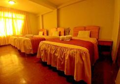 敖瑞坎圖酒店 - 庫斯科 - 庫斯科 - 臥室