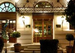 Hera Hotel - Ateena - Aula