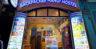 Backpacker Hanoi Hostel - Hanoi - Edificio