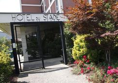 Brit Hôtel du Stade - Ρεν - Θέα στην ύπαιθρο