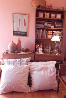 La Casa En Ushuaia - 烏斯懷亞 - 客廳