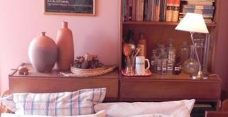 La Casa En Ushuaia - Ουσουάια - Παροχές δωματίου