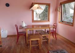 La Casa En Ushuaia - Ushuaia - Phòng ăn