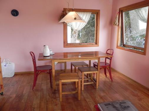 La Casa En Ushuaia - 烏斯懷亞 - 餐廳