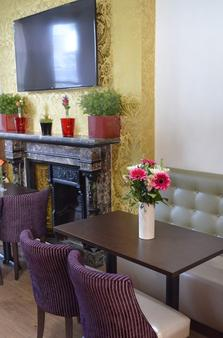 1 Lexham Gardens Hotel - London - Dining room
