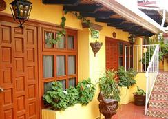 Hotel Las Américas - Morelia - Außenansicht