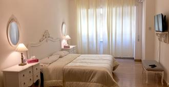 Vatican Suites Accommodation - Rome - Bedroom