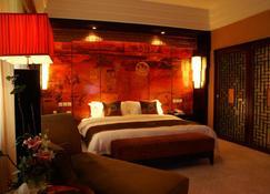 Fulejiuzhou International Hotel - Mianyang - Habitación