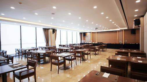 Uni Hotel Jeju - Jeju City - Banquet hall