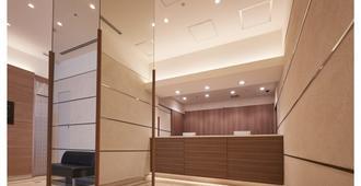 Jr-East Hotel Mets Tabata - Tokyo - Front desk