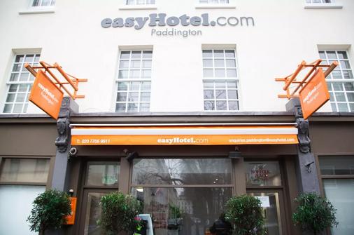 easyHotel Paddington - London - Toà nhà
