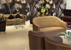 Oum Palace Hotel & Spa - Casablanca - Lobby