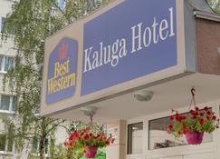 Best Western Kaluga Hotel - Kaluga - Edifício