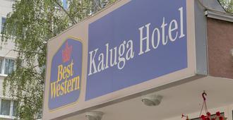 Best Western Kaluga Hotel - קלוגה