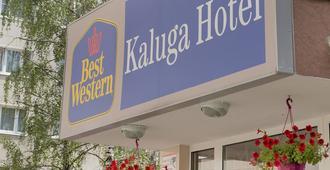 Best Western Kaluga Hotel - Kaluga