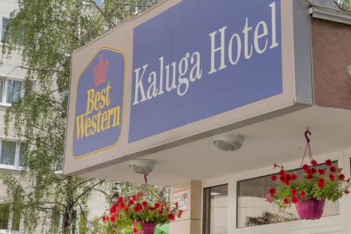 Best Western Kaluga Hotel - Kaluga - Building