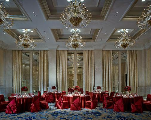 The Ritz-Carlton Macau - Macau - Bankettsaal