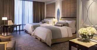 The Ritz-Carlton Macau - Macao - Camera da letto