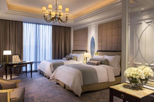 The Ritz-Carlton Macau - Macao - Makuuhuone