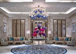 The Ritz-Carlton Macau - Macao - Aula