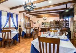 Hotel Casa Reboiro - Monforte de Lemos - Restaurant